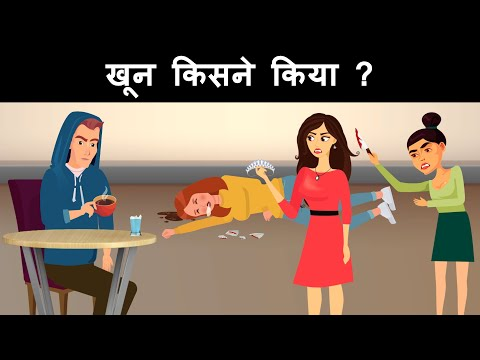 Episode 40 - Murder in a Birthday Party | Hindi Paheliyan | Hindi Riddle | Detective Mehul paheli