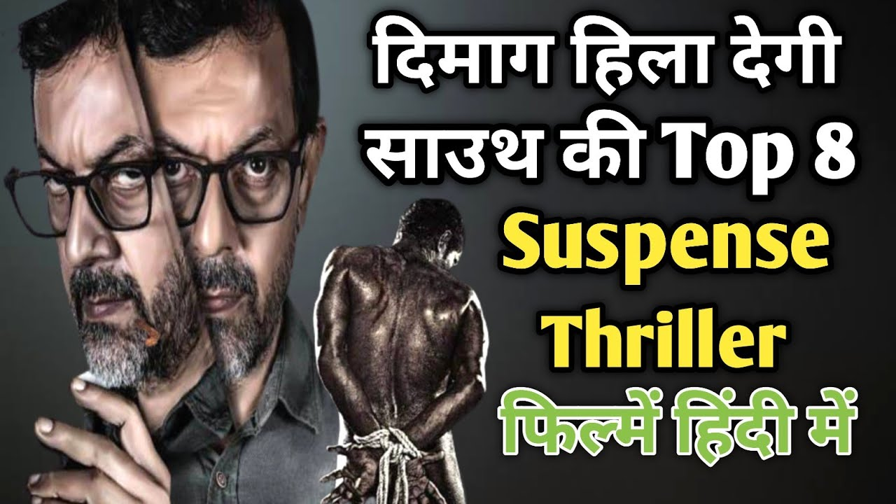 Download Top 08 Biggest South Indian Suspense Thriller Movies in Hindi Dubbed|Movies Point