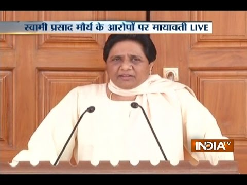 Mayawati Addresses Press Conference over Swami Prasad Maurya's Resignation