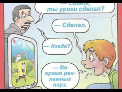 шутки для детей картинки