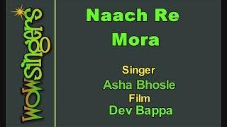 Naach Re Mora - Marathi Karaoke - Wow Singers