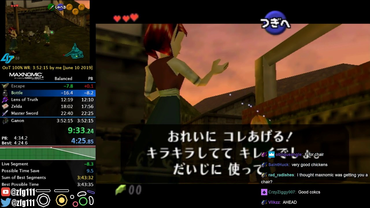 Ocarina of Time 100% Speedrun in 3:51:39 (with chat) [World Record]