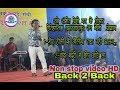Non stop thet program video ranchi jagarnath por 2018