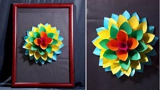 3d цветок-подарок своими руками