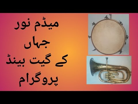 noor-jehan-punjabi-song-on-band.hindi/urdu