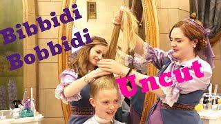 Bibbidi Bobbidi Boutique Uncut | Magic Kingdom | Walt Disney World