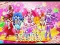 【ピアノアレンジ】SHINE!!キラキラ☆プリキュアアラモード【楽譜あり】