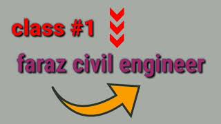 Learn quantity Surveying in Hindi and Urdu language| QS first class #1 by Faraz Engineer