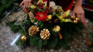 Jak zrobić świąteczny stroik?