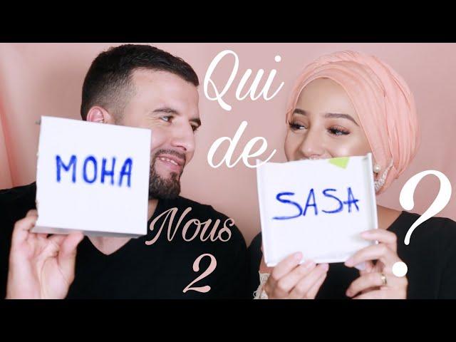 😂 QUI DE NOUS 2 ?!  W/ MY HUSBAND | Salima Aliani