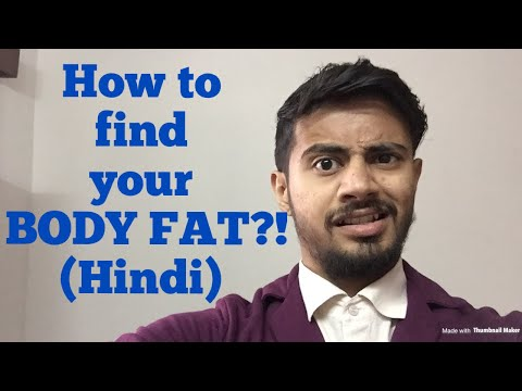 how-to-calculate-your-'body-fat-percentage-(bf%)-?-(hindi)