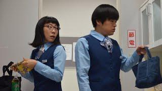 後輩のゆみちゃん(田原可南子)が盲腸で入院したニュースで朝の更衣室...