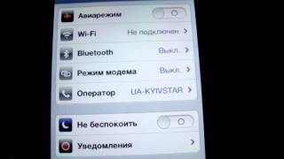 битый пиксель на iphone 4s(, 2013-09-29T19:23:10.000Z)
