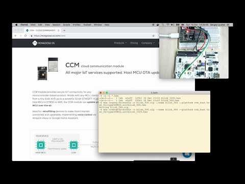 CCM (cloud communication module) provides firmware OTA updates for