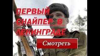 Феодо́сий Арте́мьевич Смолячко́в — снайпер разведывательной роты   Герой Советского Союза.