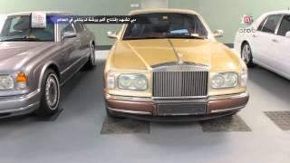 Bentley Show Room دبي تشهد إفتتاح أكبر ورشة لـ بنتلي في العالم