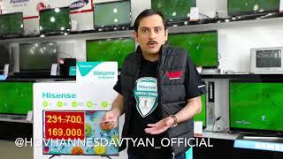 Hovhannes Davtyan - Es gorc chi / vacharogh