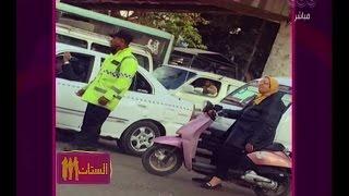 الستات مايعرفوش يكدبوا  شاهد .. سيدة مصرية تقود