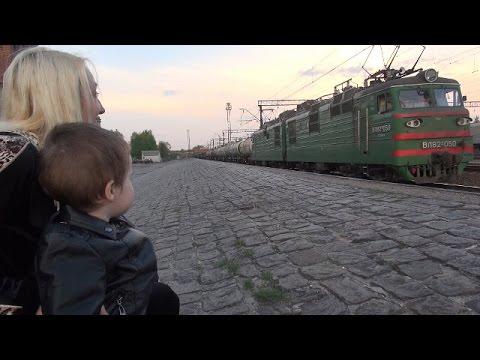 Видео для детей про поезда / Товарный поезд