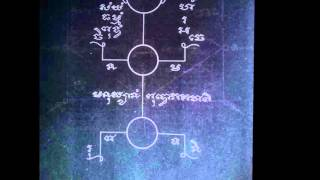 Yant Phuug Hun - Black Magick Yantra Spell To Recuperate Lost Lovers