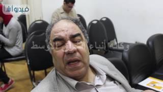 بالفيديو : نائب رئيس حزب التحالف الاشتراكي