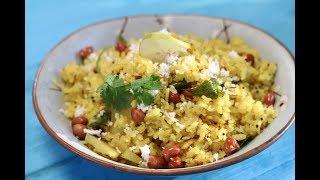 Poha | Breakfast with Chef Afraz | Sanjeev Kapoor Khazana