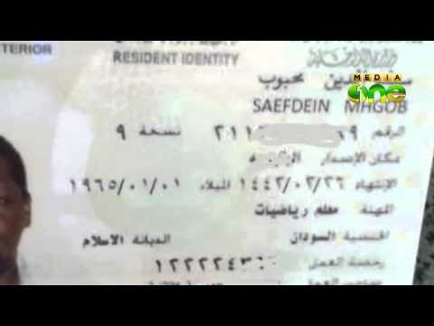 Saudi distributes new ID Card for foreign labourers