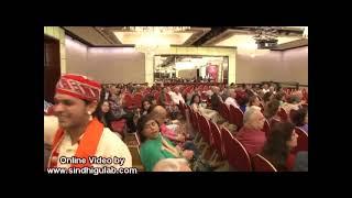 Sindhi Bhagat Part 1 - Anil Bhagat