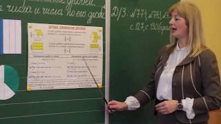математика 4 кл. Дроби.Сравнение дробей. Нахождение дроби от числа и числа по его дроби.