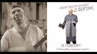 Торсунов танцует Шариков играет на балалайке | Собачье сердце