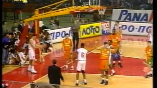 Walter Berry 39 points against Ulker 1995-1996