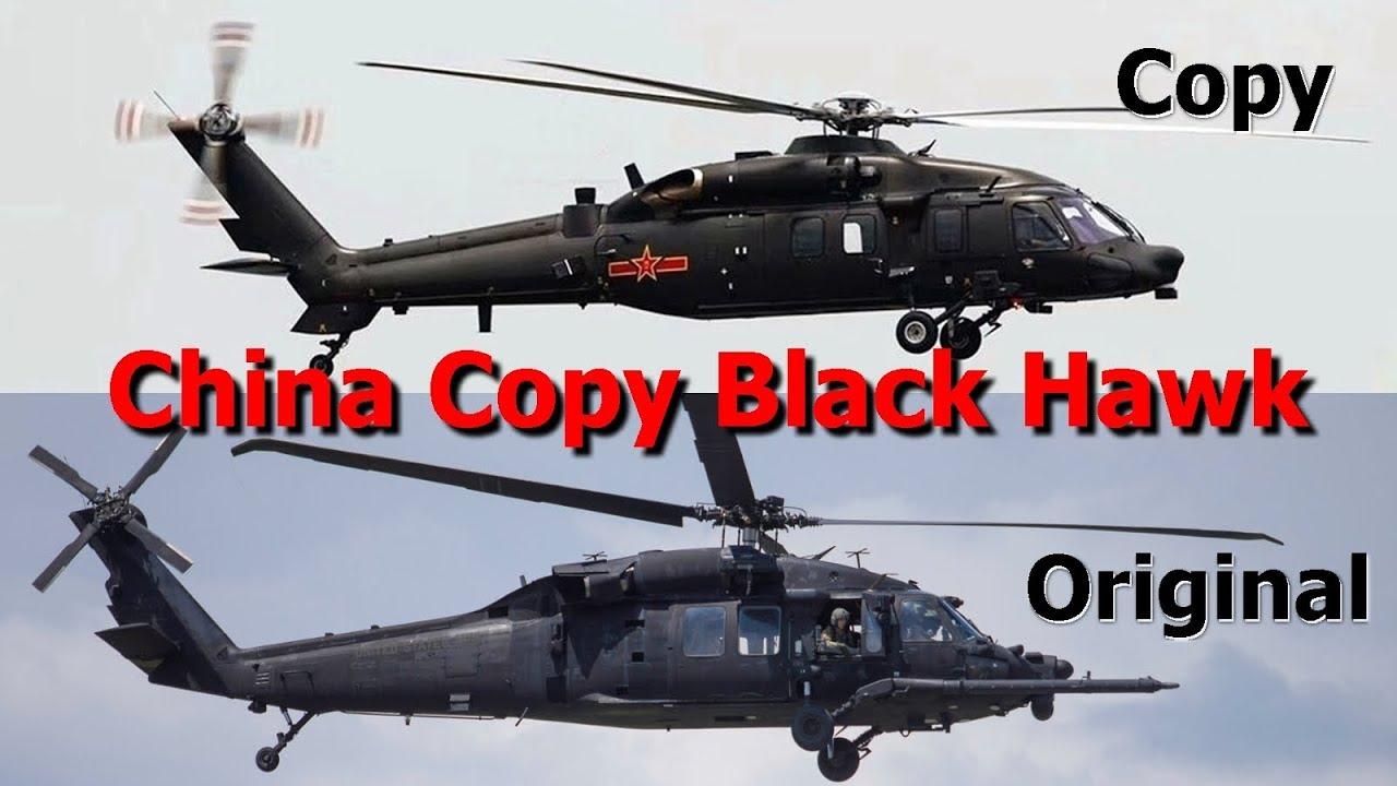 Harbin Z-20 - The Chinese Black Hawk Version