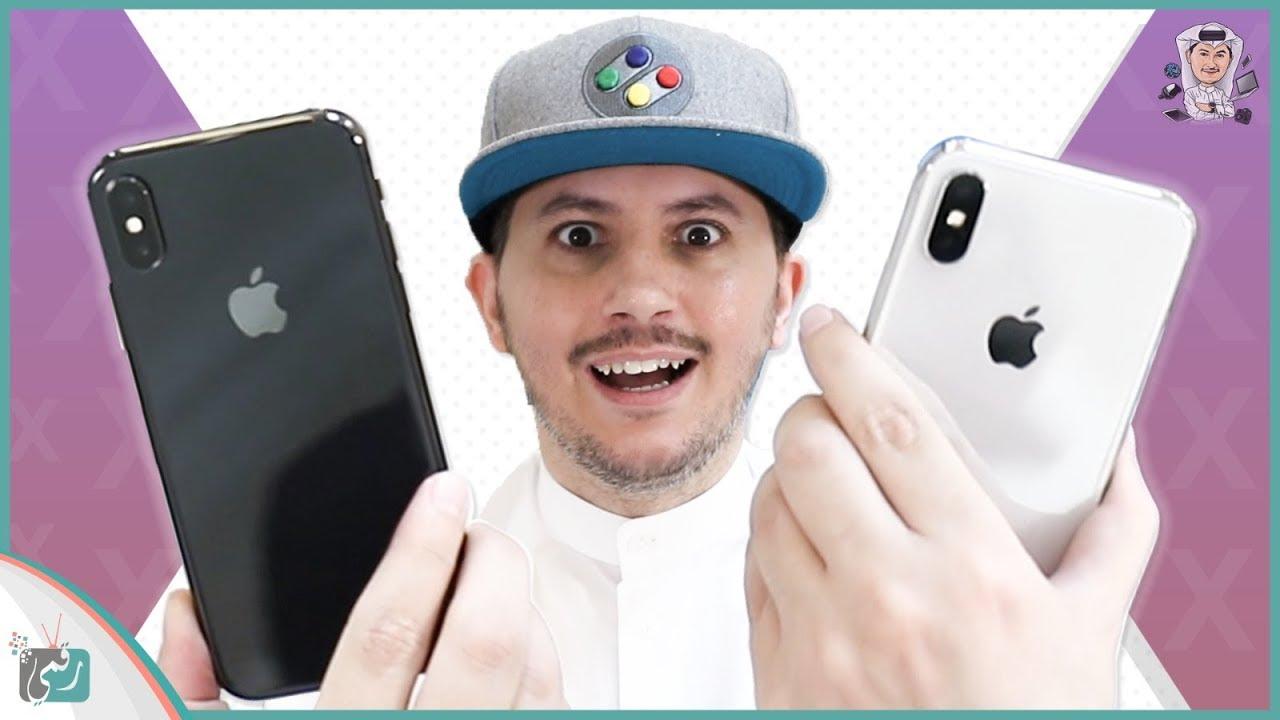 ايفون اكس iPhone X | استعراض الهاتف وشرح المميزات