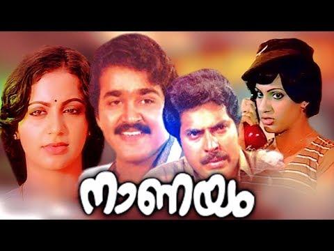nanayam-mastermalayalam-full-movie-|-super-hit-malayalam-movie