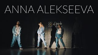 Andy Mineo & Wordsplayed – DUNK CONTEST | Choreography by Anna Alekseeva | D.Side Dance Studio