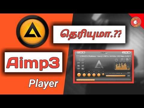 Best Audio Player   Aimp3