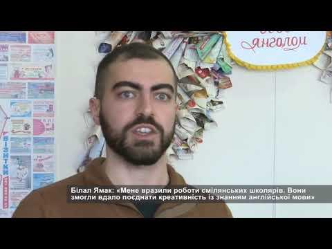 Телеканал АНТЕНА: Write On! Креативне мислення і знання англійської