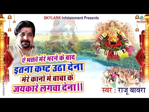 Marne ke song pandit download ji baad mere mp3