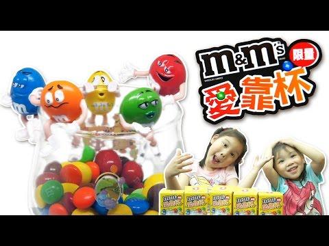 杯緣公仔玩具 M&M's巧克力便利商店玩具 小7杯緣子玩具
