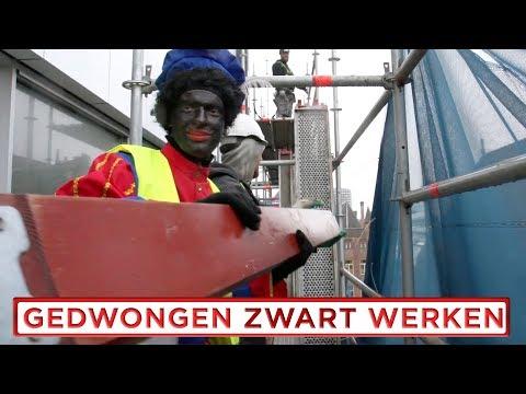 Is dit de toekomst van Zwarte Piet?! | Bucket Boys
