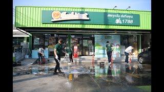 เรื่องดีดี CPF EP.54 ตอน CP FreshMart ทั่วไทย Big Cleaning Day รับตรุษจีนเสริมความเฮง มั่นใจไร้โควิด