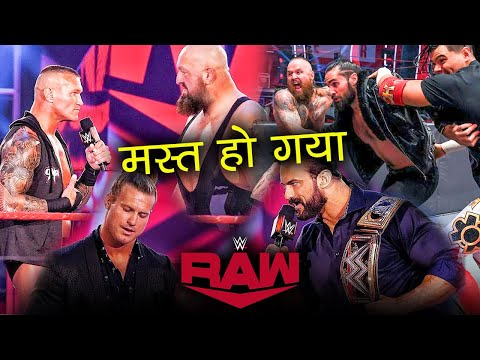 'Mast Ho Gyi🔥' IS RAW THE BEST WRESTLING SHOW?? | WWE Raw Highlights 22 June 2020