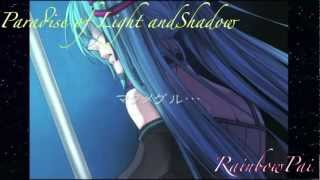 【Sukone Tei x Namine Ritsu】Paradise of Light and Shadow【UTAUカバー】 Resimi