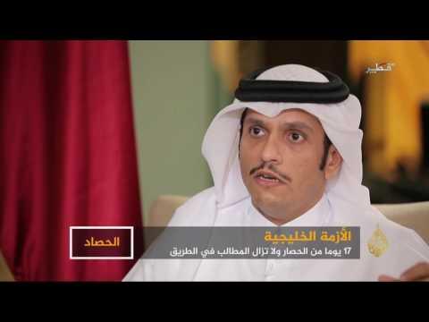 حصار قطر يتواصل.. وقائمة المطالب لم تأت بعد  - نشر قبل 3 ساعة