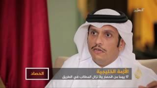 حصار قطر يتواصل.. وقائمة المطالب لم تأت بعد
