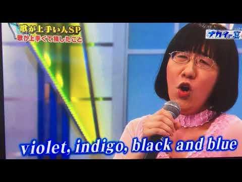 阿佐ヶ谷姉妹さんの上手な歌