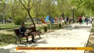 «Երկիր ծիրանին» խոստանում է Երևան վերադարձնել տրավայը