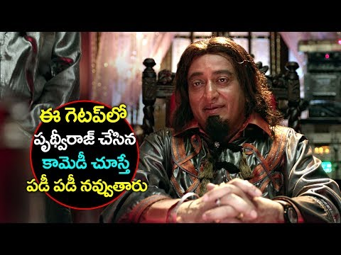 Abhinetri Telugu Movie Parts 6/12 | Prabhu...
