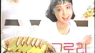 샤니 06 샤니 브랜드