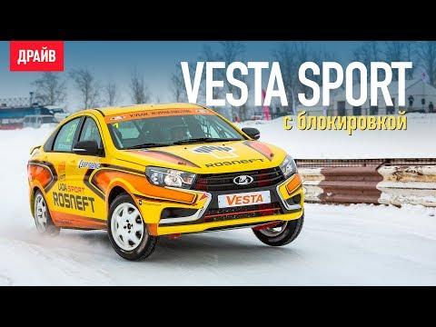 Репортаж с Кубка журналистов Lada Sport